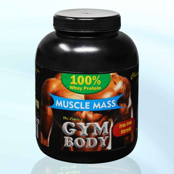 Gym Body Powder Cover