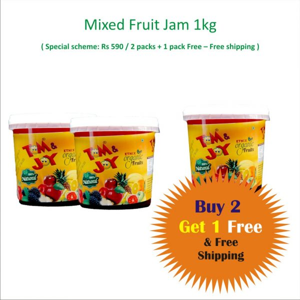 Mixed-Fruit-jam.jpg
